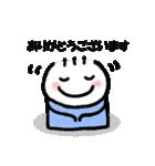 かんちゃんの日常4(個別スタンプ:05)
