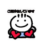 かんちゃんの日常4(個別スタンプ:06)