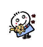 かんちゃんの日常4(個別スタンプ:09)