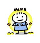 かんちゃんの日常4(個別スタンプ:22)