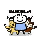 かんちゃんの日常4(個別スタンプ:24)