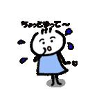 かんちゃんの日常4(個別スタンプ:34)