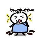 かんちゃんの日常4(個別スタンプ:35)