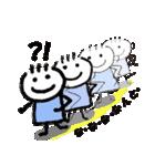 かんちゃんの日常4(個別スタンプ:36)