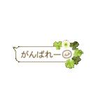 ほっこり&応援ふきだし(個別スタンプ:1)
