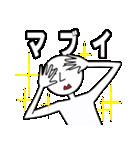 じょんのびさんのしごワールド その2(個別スタンプ:03)