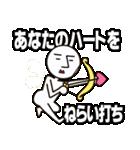 じょんのびさんのしごワールド その2(個別スタンプ:07)
