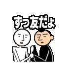 じょんのびさんのしごワールド その2(個別スタンプ:27)
