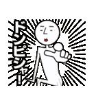 じょんのびさんのしごワールド その2(個別スタンプ:33)