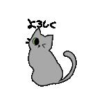 姉弟猫のスタンプ(個別スタンプ:2)