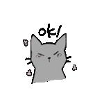 姉弟猫のスタンプ(個別スタンプ:3)