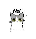 姉弟猫のスタンプ(個別スタンプ:4)