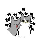 姉弟猫のスタンプ(個別スタンプ:22)