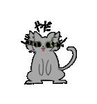 姉弟猫のスタンプ(個別スタンプ:28)