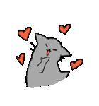 姉弟猫のスタンプ(個別スタンプ:32)