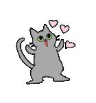 姉弟猫のスタンプ(個別スタンプ:33)