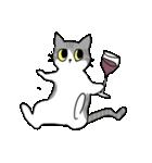 姉弟猫のスタンプ(個別スタンプ:36)
