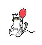 姉弟猫のスタンプ(個別スタンプ:37)