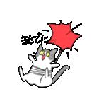 姉弟猫のスタンプ(個別スタンプ:38)