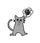 姉弟猫のスタンプ(個別スタンプ:40)