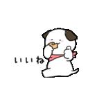 すこぶるちびイヌ(個別スタンプ:3)