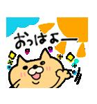 【毎日使える!!】猫の昭夫さん①(個別スタンプ:01)
