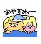 【毎日使える!!】猫の昭夫さん①(個別スタンプ:02)