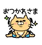 【毎日使える!!】猫の昭夫さん①(個別スタンプ:03)