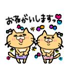 【毎日使える!!】猫の昭夫さん①(個別スタンプ:05)