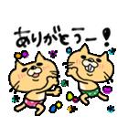 【毎日使える!!】猫の昭夫さん①(個別スタンプ:06)