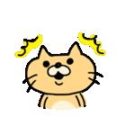 【毎日使える!!】猫の昭夫さん①(個別スタンプ:10)