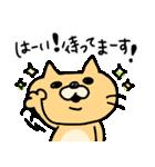 【毎日使える!!】猫の昭夫さん①(個別スタンプ:12)