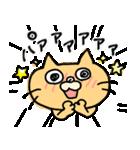 【毎日使える!!】猫の昭夫さん①(個別スタンプ:13)