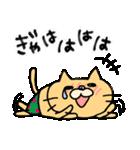 【毎日使える!!】猫の昭夫さん①(個別スタンプ:14)