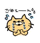 【毎日使える!!】猫の昭夫さん①(個別スタンプ:15)