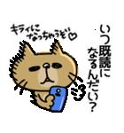 【毎日使える!!】猫の昭夫さん①(個別スタンプ:17)