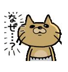 【毎日使える!!】猫の昭夫さん①(個別スタンプ:18)