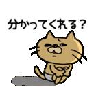 【毎日使える!!】猫の昭夫さん①(個別スタンプ:20)