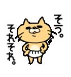 【毎日使える!!】猫の昭夫さん①(個別スタンプ:21)