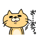 【毎日使える!!】猫の昭夫さん①(個別スタンプ:22)