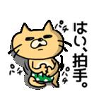 【毎日使える!!】猫の昭夫さん①(個別スタンプ:23)