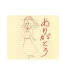 らくがき・ノート(個別スタンプ:09)