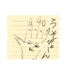 らくがき・ノート(個別スタンプ:24)