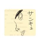 らくがき・ノート(個別スタンプ:35)
