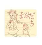 らくがき・ノート(個別スタンプ:39)