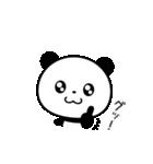 まるっとキュートなパンダ☆【敬語編】(個別スタンプ:3)