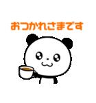 まるっとキュートなパンダ☆【敬語編】(個別スタンプ:4)