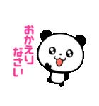 まるっとキュートなパンダ☆【敬語編】(個別スタンプ:6)