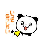 まるっとキュートなパンダ☆【敬語編】(個別スタンプ:7)