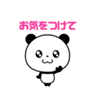 まるっとキュートなパンダ☆【敬語編】(個別スタンプ:9)